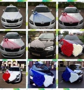 Аренда свадебных украшений на машину