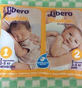 Подгузники РомаМашка и Libero Newborn