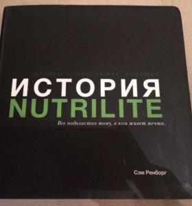Книга История Нутрилай Амвей