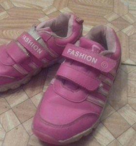 Обувь для девочек р. 33-34
