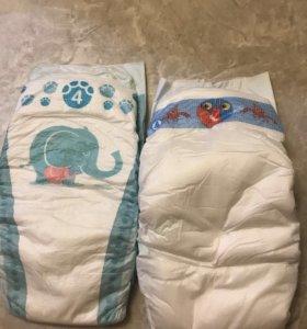 Пелёнки , подгузники ( детские , взрослые)