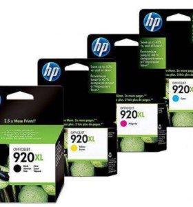 Новые картриджи HP 920 XL
