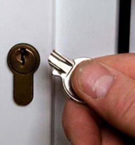 Вскрытие дверей,замена замка,установка дверей