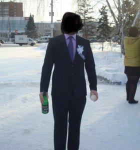 Мужской костюм.