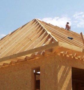 Строительство домов из бруса и каркаса