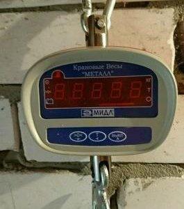 Весы МИДЛ 300 МЕТАЛЛ