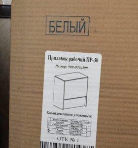 Прилавок рабочий ПР-30