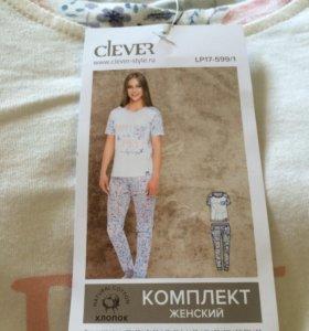 Домашний костюм, пижама новая 46 размер