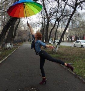 Репетитор по русскому языку и литературе на лето