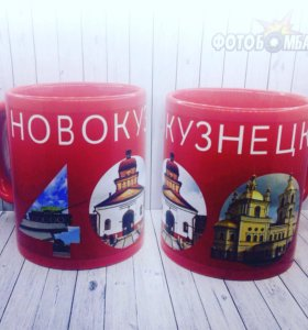 Кружка Новокузнецк 400 юбилейная