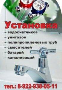Сантехник. Покрытие ванн жидким акрилом.
