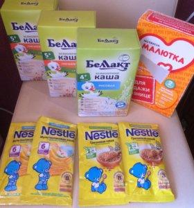 Каши безмолочные Беллакт, молочная смесь Малютка