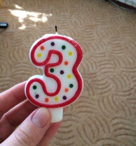 Цыфра 3 на торт