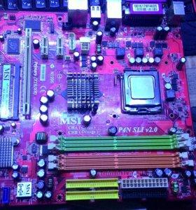 Мат. Плата + процессор.