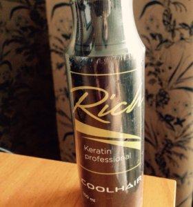 Кератин Rich от Coolhair