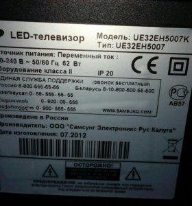 Телевизор самсунг 32EH5007