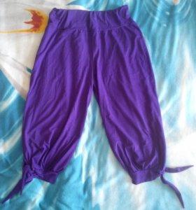 Штаны-шаровары для занятий йогой