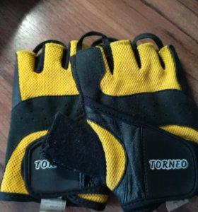 Перчатки для тренинга(фитнеса)