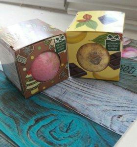 Бурлящий шар