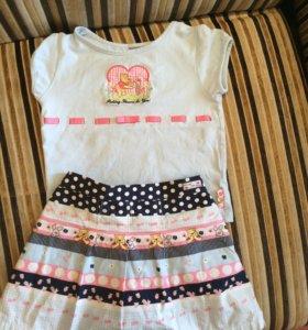 Комплект Disney (юбка и футболка) Винни Пух