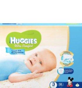 Памперсы Huggies 3 для мальчиков