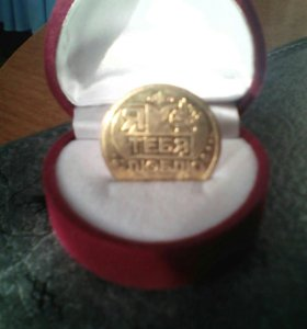 Позолоченная монета