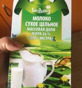 Молоко сухое 5 пачек