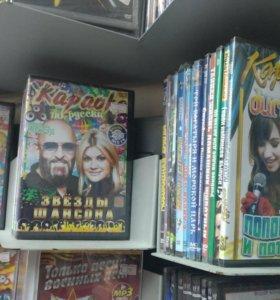 0.1 Караоке DVD диски