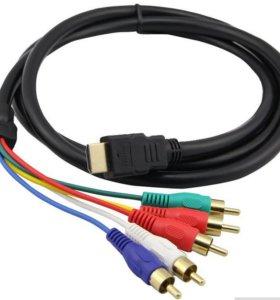 Кабель переходник HDMI к RCA тюльпаны