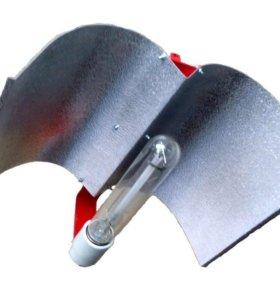 Рефлектор би-параболический для ламп ДНАТ/ДРИ