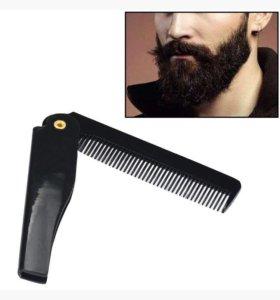 Расческа для бороды и волос
