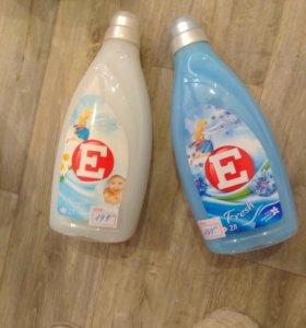 Кондиционер 2 литра