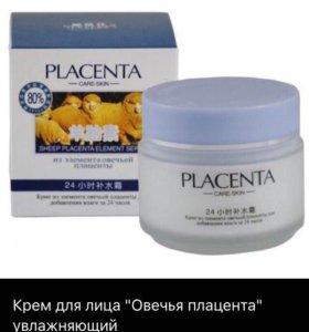 Крем для лица «Овечья плацента» увлажняющий