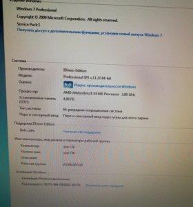 Продам шустрый системник+ монитор на 19 дюймов