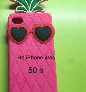 накладкa на iPhone 4/4s