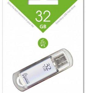 USB флешка SmartBuy 32Gb V-Cut