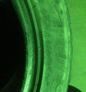 Bridgestone rotation