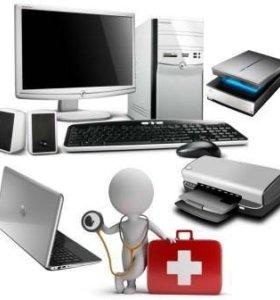 Ремонт компьютеров,ноутбуков и телефонов