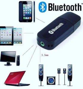Bluetooth приемник музыки