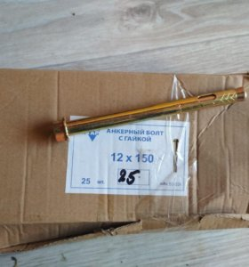 Анкерный болт с гайкой 12х150 зитар
