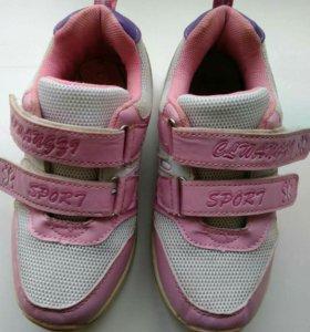 Кроссовки для девочки. Размер 31.