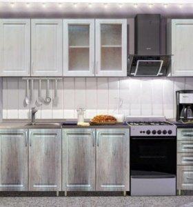 кухня МДФ 2 м.