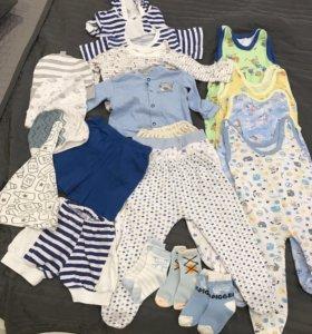 Вещи пакетом для мальчика 4-6 месяцев