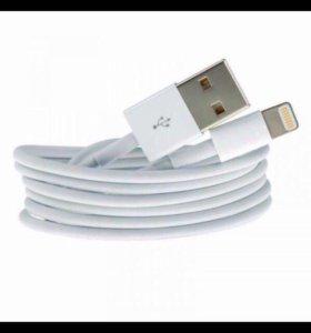 🔥Зарядка кабель для iPhone🔥
