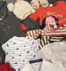 Вещи пакетом для мальчика H&M