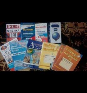 Книги для подготовки к ЕГЭ ,по цене пишите