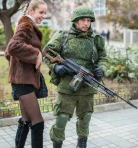Камуфляж ВКБО