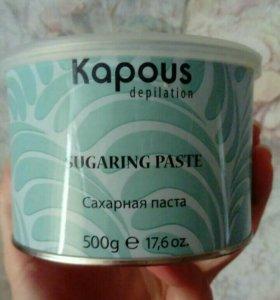 Шугаринг Сахарная паста для депиляции 500 гр