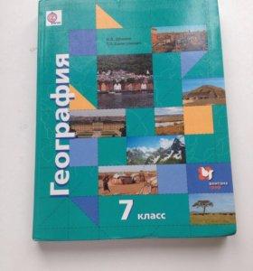 Учебник по географии 7 класс