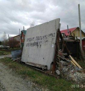 Плиты стеновые для строительства гаража, хоз постр